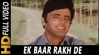 Ek Baar Rakh De Qadam Jara Jhoom Ke | Lata Mangeshkar, Mohammed Rafi | Mela 1971 Songs