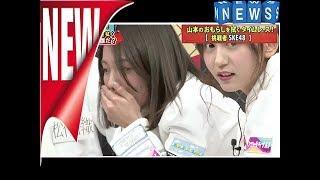 SKE48斉藤真木子、ドッキリにかけられ吐くハプニング「急に気持ち悪くなっちゃって」 thumbnail