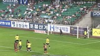 [STEELERS TV] 2009 K-League / Pohang STEELERS vs Seongnam ILHWA - PK Replay(2009/08/15)