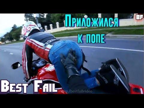 ЛУЧШИЕ ПРИКОЛЫ 2017 ИЮЛЬ | Лучшая Подборка Приколов #75