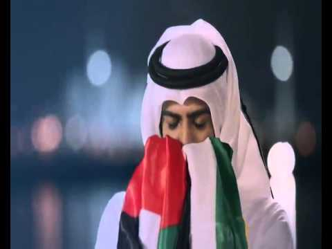National Day fillers 42 AD Al Emarat from YouTube · Duration:  1 minutes 48 seconds