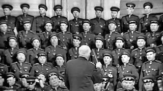 """""""26 July's march"""" - The Alexandrov Red Army Choir (1962)"""