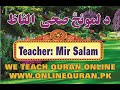 the right pronunciation of prayer by teacher mirsalam