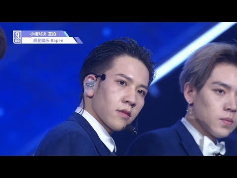 Idol Producer Group Evaluation: Rapen Cam 《The Great Artist》 Jolin Tsai Cover