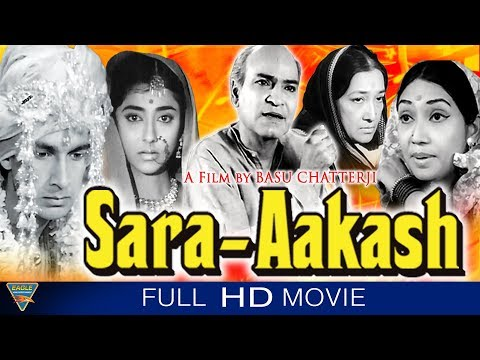 Sara Akash Hindi Full Movie  Rakesh Pandey, Madhu Chakravarty, Nandita  Eagle Hindi Movies