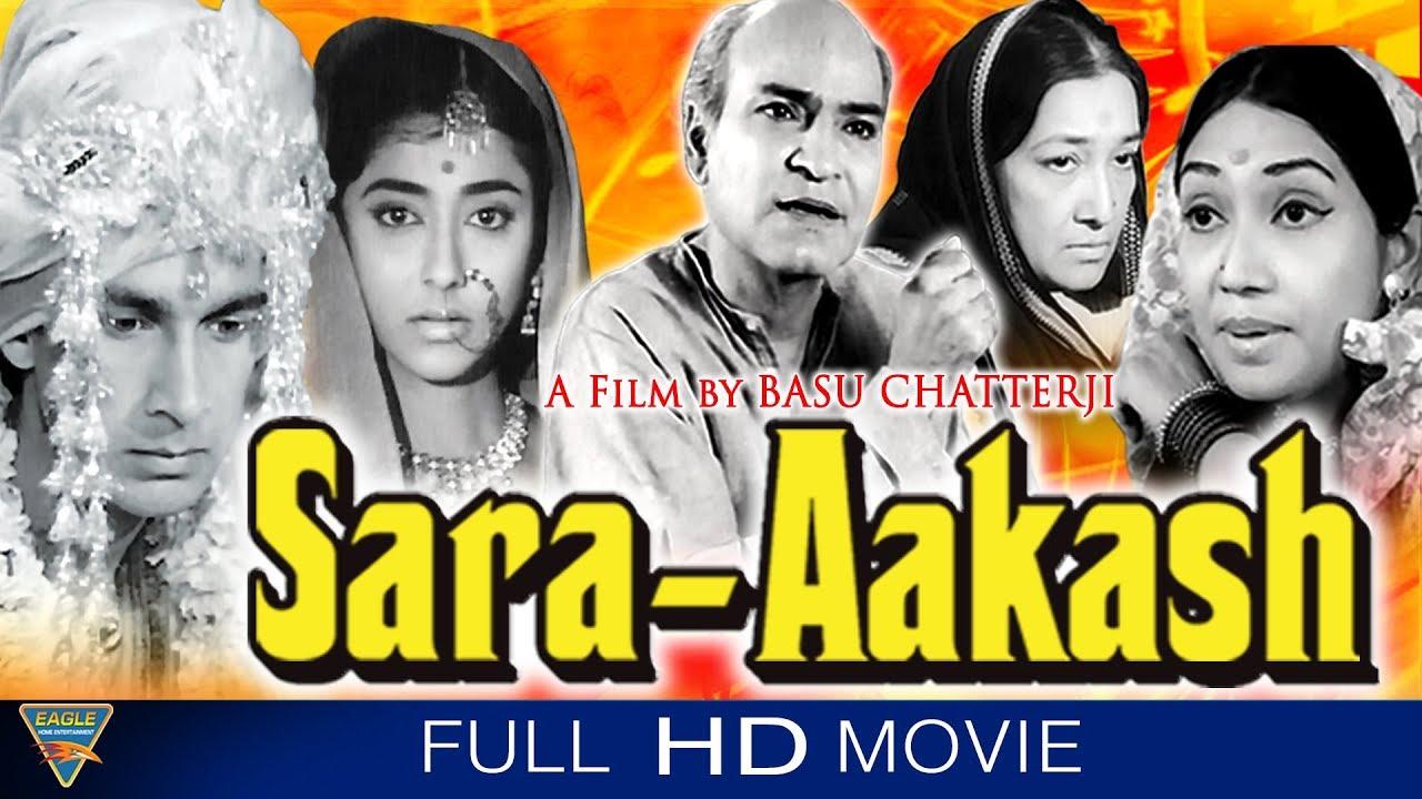 Download Sara Akash Hindi Full Movie || Rakesh Pandey, Madhu Chakravarty, Nandita || Eagle Hindi Movies