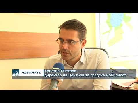 Спирките на градския транспорт в София с информация и на английски