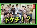【日本語字幕】Seventeen(セブチ)で一番ドケチなメンバーは誰!?