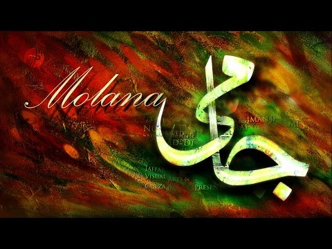 Best Qawali Ever, Maulana Jami Farsi Kalam [Naat] wd English Urdu Lyrics | Choon Mah Dar Arzo Sama