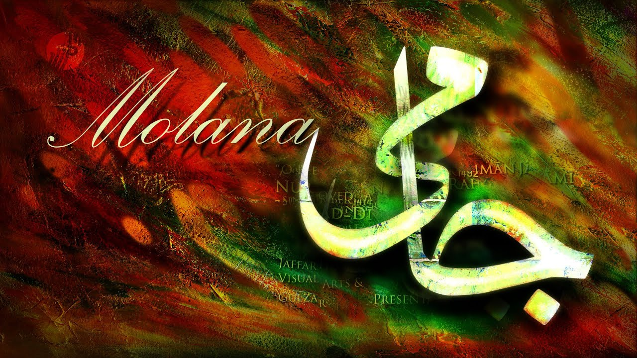 Farsi Kalam.Farsi Kalam Maulana Jami S Az Husne Malihe By Ghulam Farid Sabri Sufi Qawwali Wd Urdu Trans Youtube