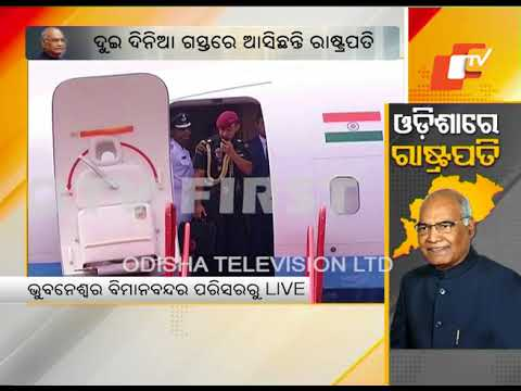 President Kovind In Odisha