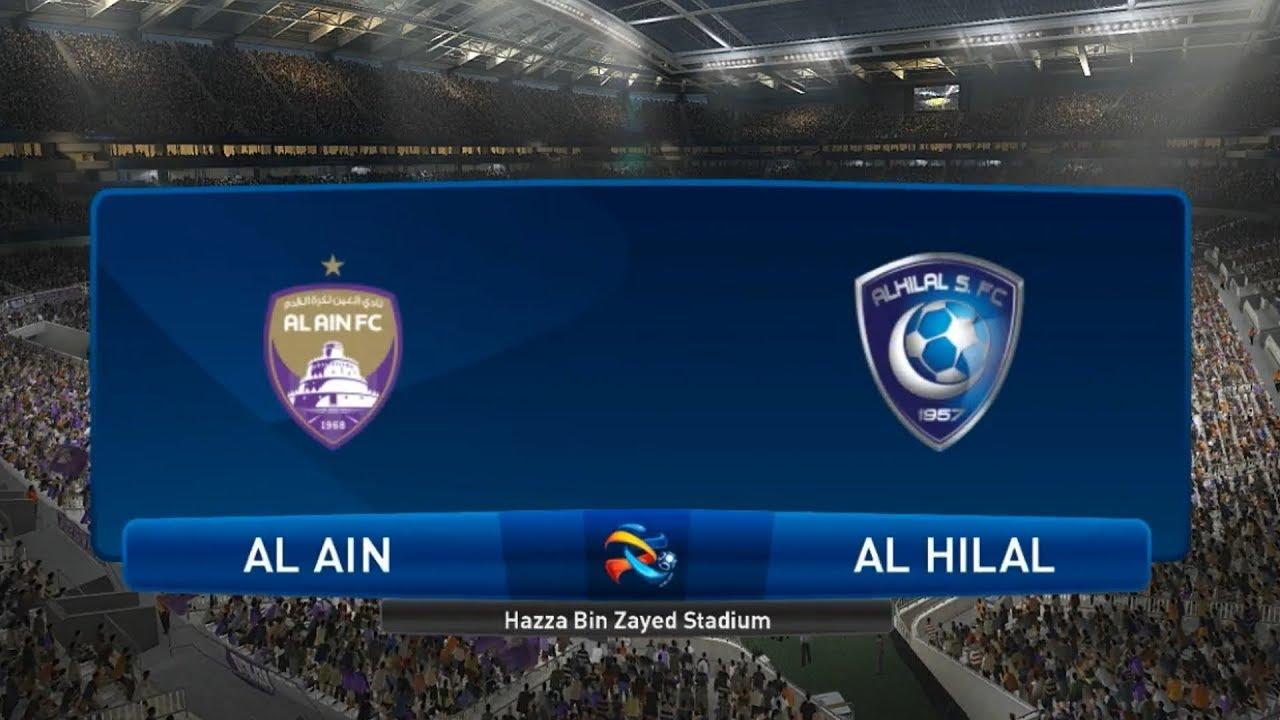 Al Ain vs Al Hilal - 2019 AFC Champions League - PES 2019