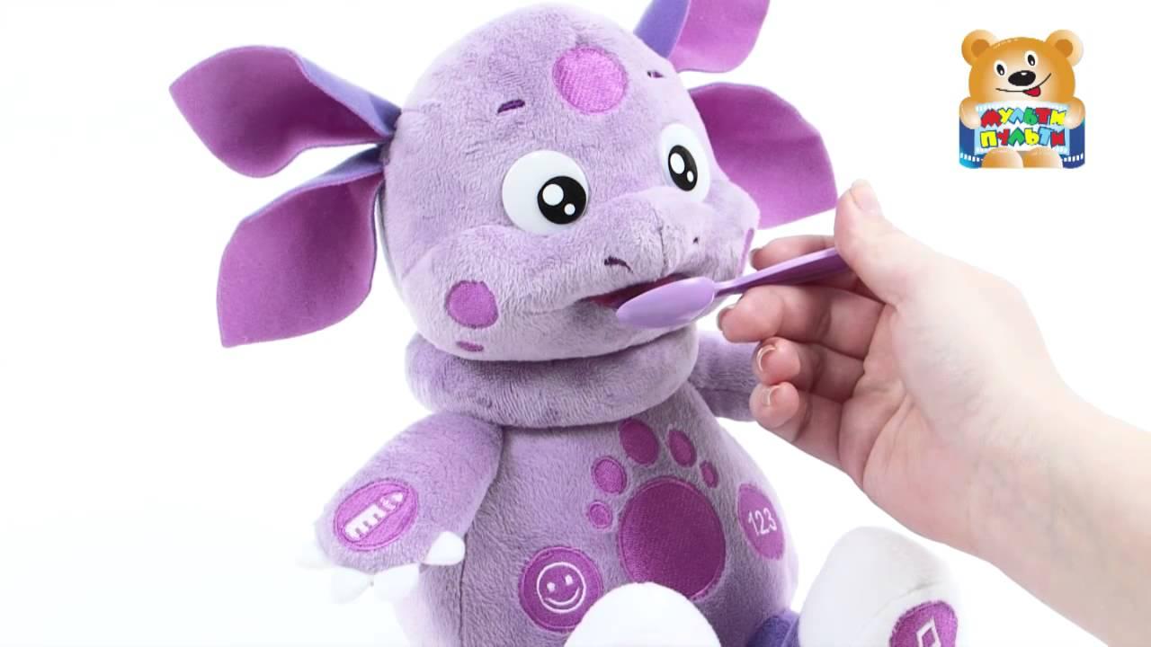 Купите мягкую игрушку мульти-пульти с бесплатной доставкой по москве в интернет-магазине дочки-сыночки, цены от 330 руб. , в наличии 69 моделей мягких игрушек. Постоянные скидки, акции и распродажи. Получайте бонусные баллы за каждую покупку.