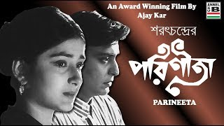Parineeta | পরিণীতা | Bengali Full Movie | Soumitra | Moushumi | Ajay Kar | Award Winning
