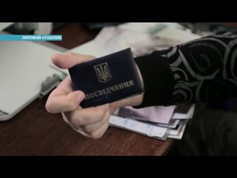 Сколько стоит липовое удостоверение участника боевых действий | Ранок з Україною