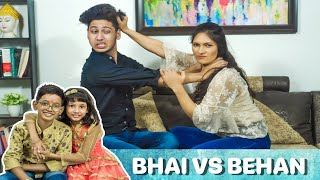 Bhai Behan Ka Pyaar || Every Brother Sister || Youthiya Boyzz