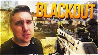 BLACKOUT - ПЕРВЫЙ ВЗГЛЯД И ОБЗОР ОТ LEGA PLAY! -  Call of Duty Black Ops 4 Blackout