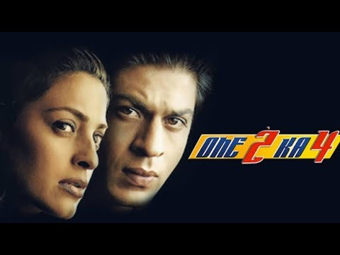 Download One 2 Ka 4 Full Movie Facts and Review | Shah Rukh Khan | Juhi chawla