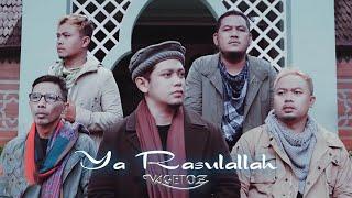 Vagetoz - Ya Rasulallah (Official Lyric Video)