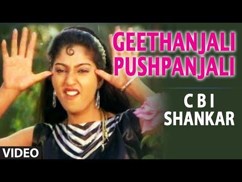 Geethanjali Pushpanjali Video Song | CBI Shankar Video Songs | Shankar Nag | Kannada Old Songs