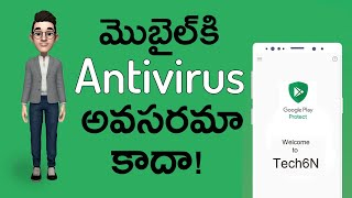 Android Need Antivirus ? or Not ? - Does Mobile Phone Need Antivirus 2020