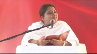 Shri Ashtavakra Gita | Satsang 01