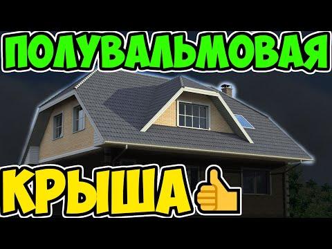 Проекты домов с
