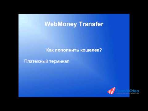 АТМ АЛЬЯНС - купить терминал с доставкой и сервисным