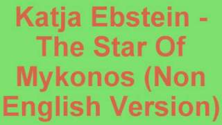 Katja Ebstein - The Star Of Mykonos (German Version)