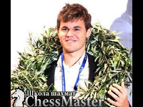 Матч Карлсен - Ананд, Сочи. Партия 11 Матч за звание чемпиона мира по шахматам
