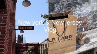 (Vlog)르라보 카페ㅣ브루클린 빈티지샵에서 아워레가시…