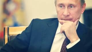 Мои лучший Друг это Президент Путин