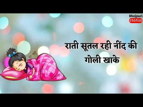 Bhojpuri Whatsapp Status Remix Song Awa Check Kari Ye Rani Chester Me Testar Ghusaye Ke2018(29)