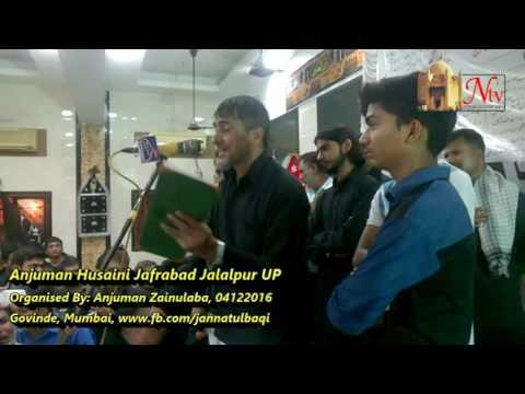 Anjuman Husaini Jafrabad Jalalpur UP 04122016 Mumbai v2