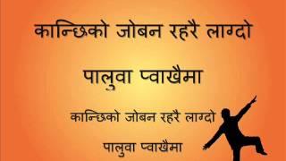 Nepali Karaoke Song Thok na madal thok