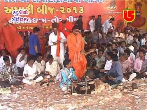 16-Ashadhi Bij-2013-Torniya || Birju Barot || Torniya Re Dhame Navrangee Neja