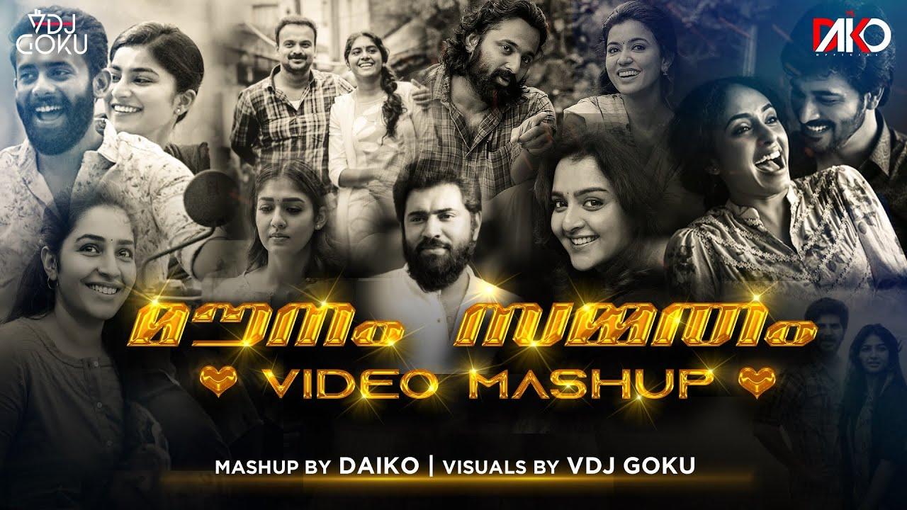 മൗനം സമ്മതം 💜 Malayalam Love Mashup   Daiko   VDJ Goku