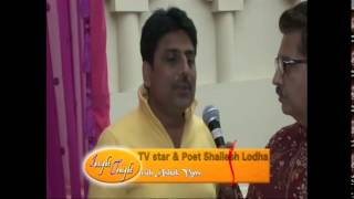 poet shailesh lodha   insight tonight with ashok vyas