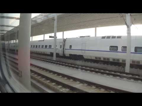 China High-speed Train departing from Beijing, stops at a station (trains passing at 300kph!!)