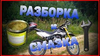 REGULMOTO SPORT 003 2020. РАЗБОРКА и СМАЗКА нового мотоцикла!!! ПЕРВЫЕ ПРОБЛЕМЫ...