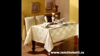 Домашний текстиль оптом(, 2014-02-05T16:20:31.000Z)