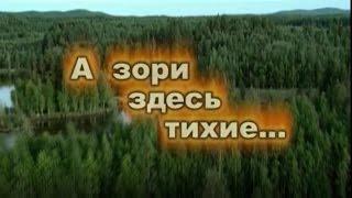 Буктрейлер по повести Бориса Васильева