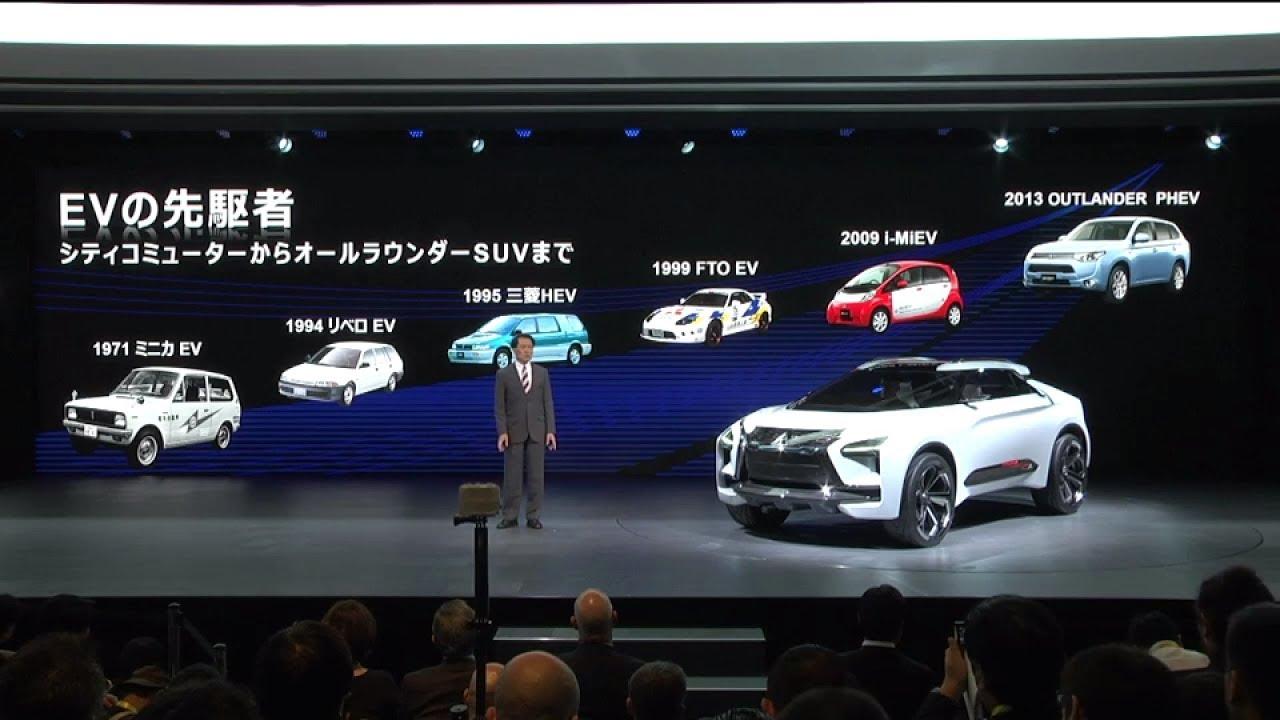 Mitsubishi Press Conference At The Tokyo Motor Show YouTube - Tokyo car show 2018