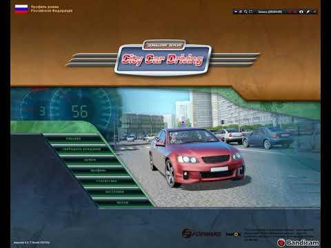 Как настроить газ и тормоз на игровом руле в игре City Car Driving.