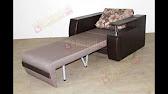 Закажите диваны fusion (davidos) по доступным ценам. Отличное качество. Доставка по киеву и украине от интернет-магазина мягкой мебели merelli.