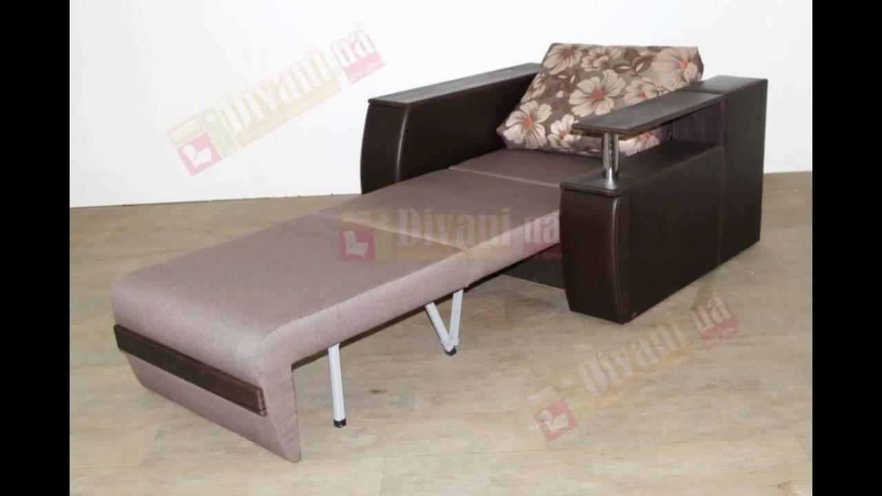 Кресла-кровати по низким ценам!. Интернет-магазин heggi предлагает купить кресла и пуфы с доставкой по москве и другим. Механизм выкатной.