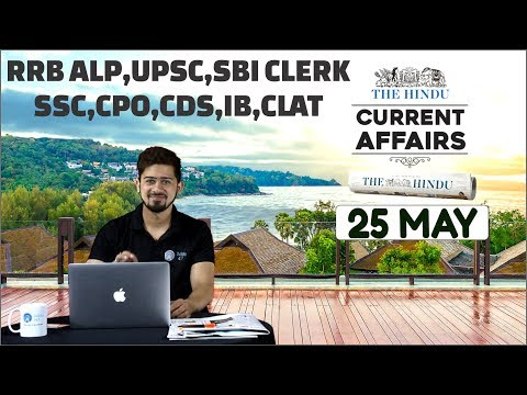 CURRENT AFFAIRS | THE HINDU | 25th May 2018 | UPSC,RRB,SBI CLERK/IBPS,SSC,CLAT & OTHERS