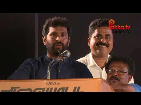 Vilayattu Aarambam Film Audio Launch | Director Vijay Anand Speech