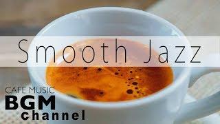�������� ���� Relaxing Smooth Jazz - Jazz Saxophone Hip Hop Instrumental Music ������