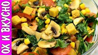 ТОП 3 Рецепта Вкусных Салатов Без Единой Капли Майонеза